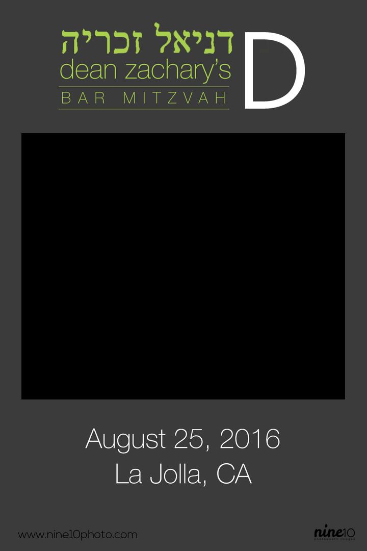 Dean's Bar Mitzvah.png