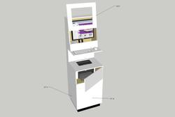 MDS Gift Registry Kiosk
