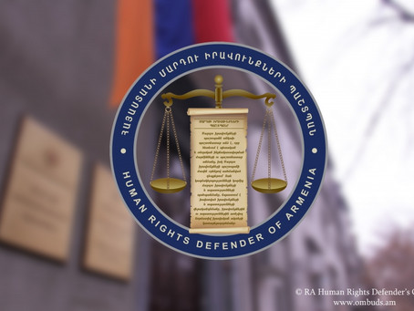 Hyestart appelle le gouvernement arménien à protéger le bureau du défenseur des droits (Ombudsman)
