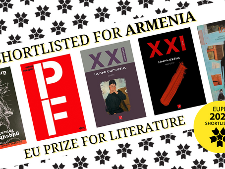 EU Prize for literature: Aram Pachyan among the shortlisted candidates