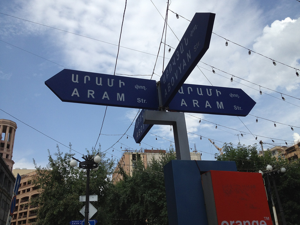 Streets signs and Yerevan signs