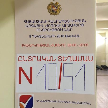 Arménie : De la nécessité de nouvelles élections