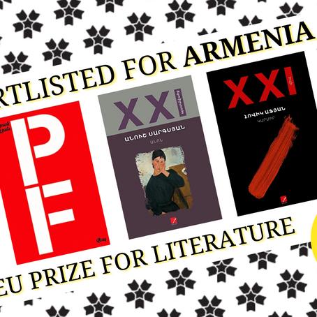 Prix de littérature de l'UE : Aram Pachyan parmi les candidats retenus pour l'édition 2021