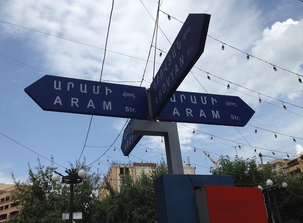 noms de rue et ciel d'Erevan la capitale arménienne