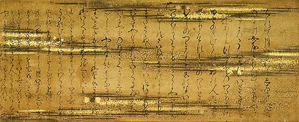 Murasaki_Shikibu_Diary_Emakimono_(Gotoh_Museum)_1.jpg