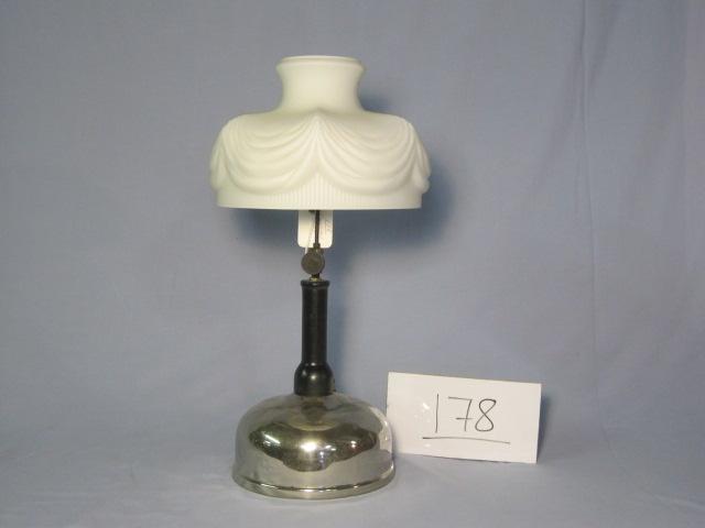 Coleman WZ lamp
