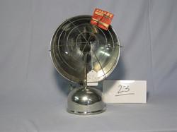 osene Heater R1A