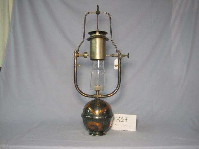 White Mfg American Arc No 2 lamp