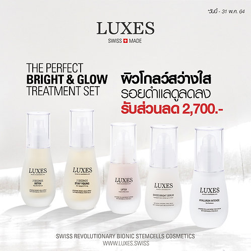 The Perfect Bright & Glow Treatment Set