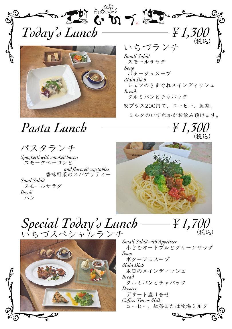 ichizu_menu_2018March-.jpg