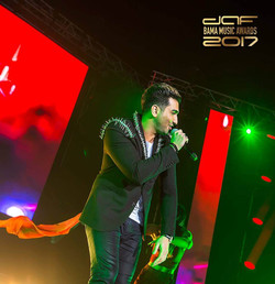 daf BAMA Performance 2017 (49)