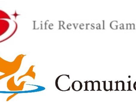 新規事業会社2社設立【株式会社Life Reversal Gaming.】【株式会社Comunion】設立のお知らせ