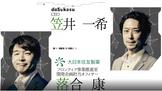 大日本住友製薬の初のフロンティア事業説明会にCo-Studioの子会社do.Sukasuが出展