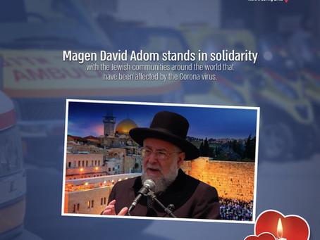 Insieme a MDA per commemorare le vittime della pandemia delle comunità ebraiche di tutto il mondo
