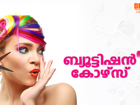 Best Beautician course in Thrissur