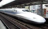 KYOTO - BULLET TRAIN.jpg