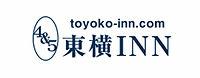 Toyoko-Inn-logo.jpg