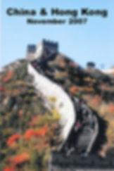 2007-11_China.jpg