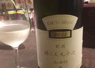 最近ハマっているもの「日本酒」