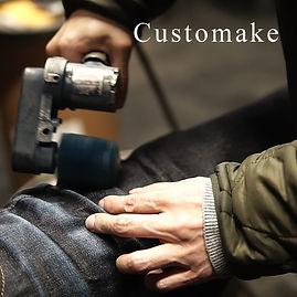 Customake.jpg