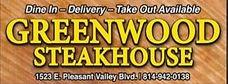 Greenwood-Steakhouse-300x111.jpg