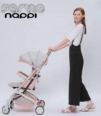 Silla Nappi