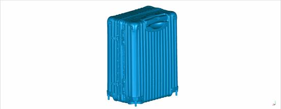 Scan eines Koffers für Produktdesign.png