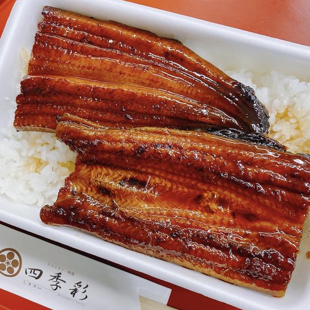 四季彩・渡部鯉店