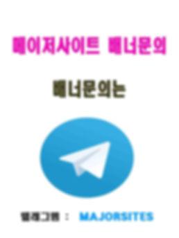 추천 토토사이트 목록