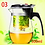 Thumbnail: High quality heat resistant glass teapot, Chinese tea set