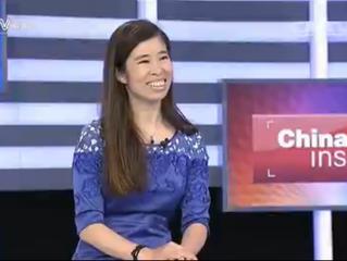 CCTV News: China Insight on Depression