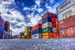 Curso_-_Exportación_de_Productos_Agrope