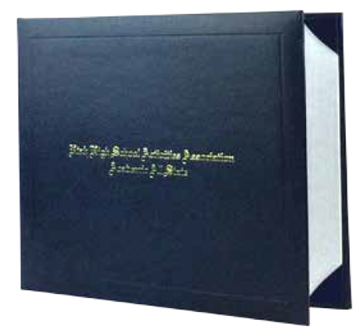 Diploma Cover by Dobbs Global