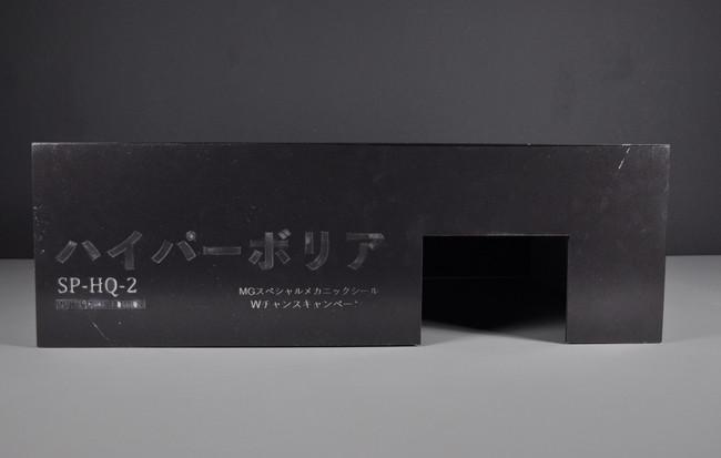 Model Kit Box