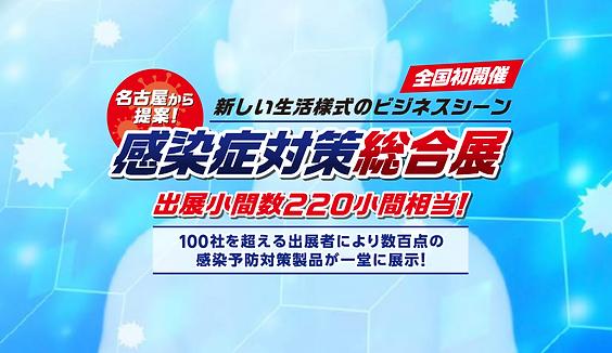 スクリーンショット 2020-09-11 20.51.48.png