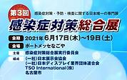 スクリーンショット 2021-03-25 23.12.42.png