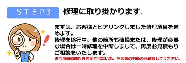 iphone即日修理