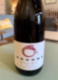 Brooks Pinot Noir.jpg