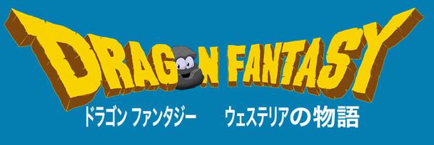 Dragon Fantasy New Logo!
