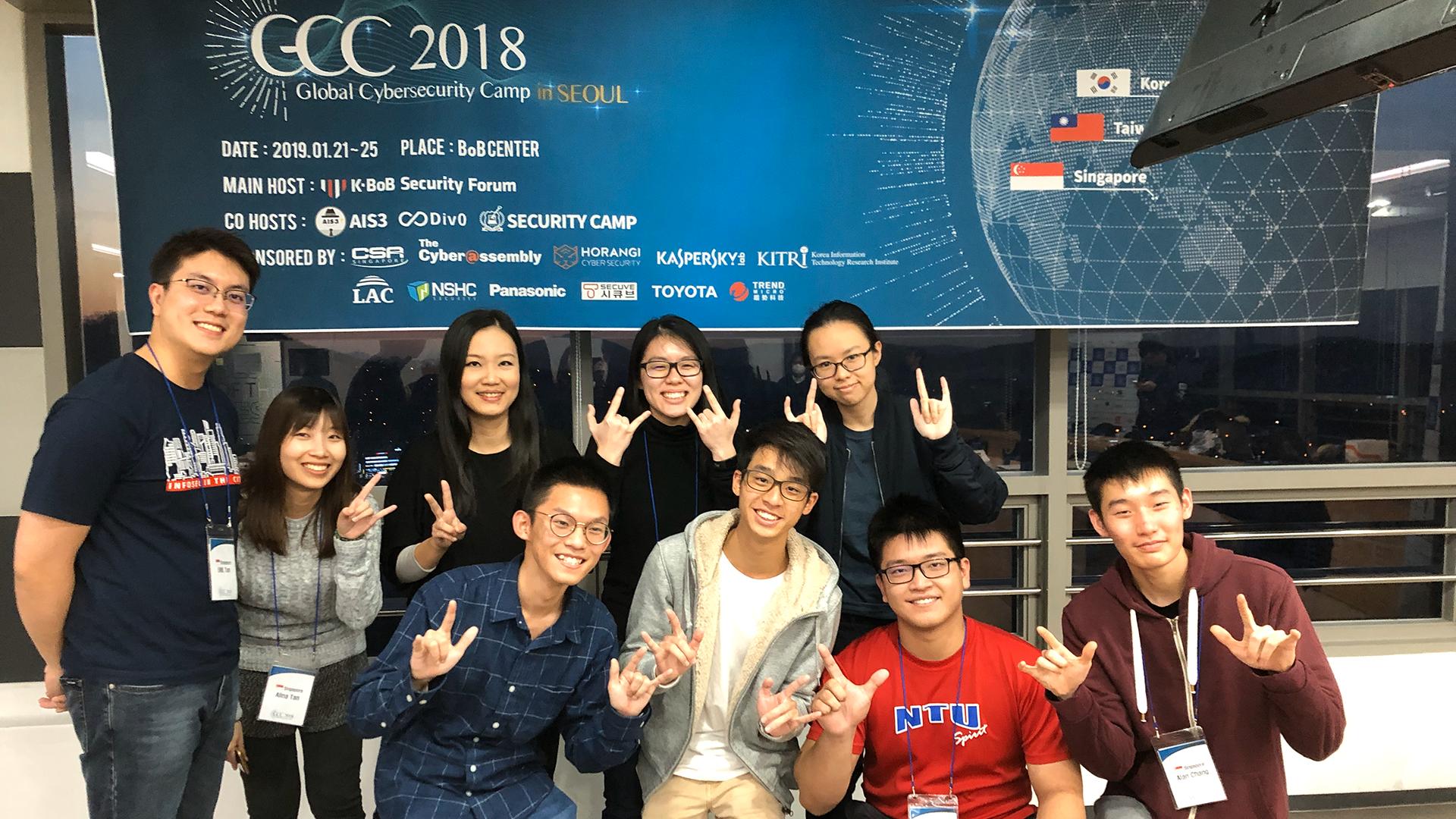 GCC 2019 Seoul