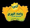 Fun Oasis  LOGO 4.png