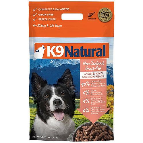 K9 Natural Lamb & King Salmon 500g / 1.8kg