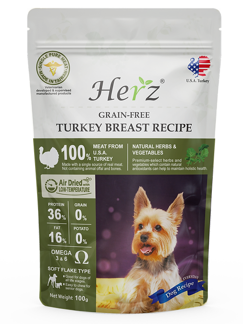 Herz U.S.A Turkey Grain-free products are AIR DRIED Treats 100g X 3 pac