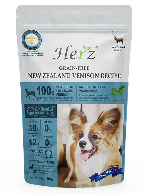 Herz New Zealand Venison Grain-free products are AIR DRIED Treats 100g X 3
