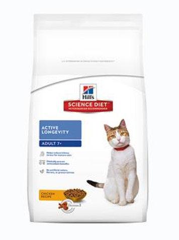 Science Diet Feline Adult Longevity 3.5kg (7.7lbs) 10312HG