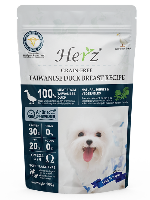 Herz Taiwan Duck Grain-free products are AIR DRIED Treats 100g X 3 pac