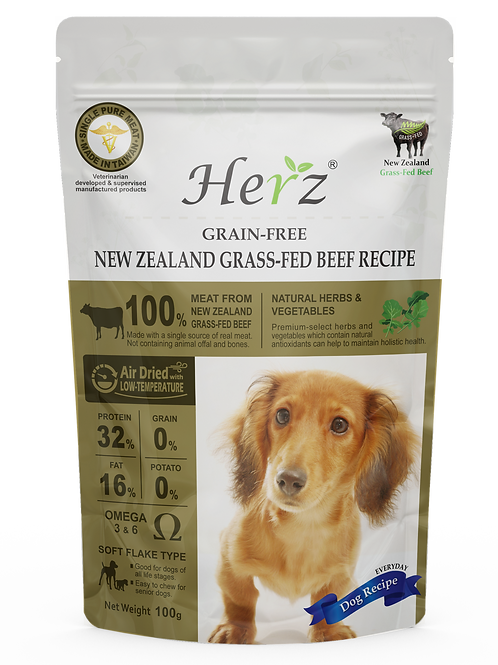 Herz New Zealand Beef Grain-free products are AIR DRIED Treats 100g X 3 p