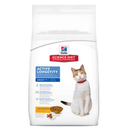 Science Diet Feline Adult Longevity 1.5kg (3.3lbs) 6498HG