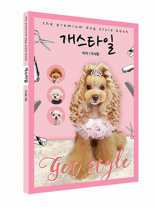 GetStyle Styling Book by Lee Seo Hyun