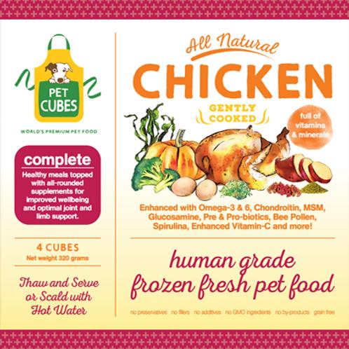 Pet Cubes Complete Chicken